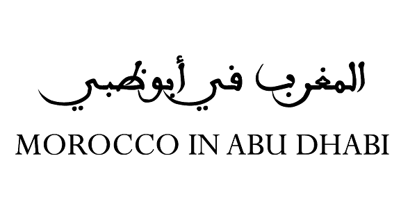 Morocco in Abu Dhabi Music Concerts