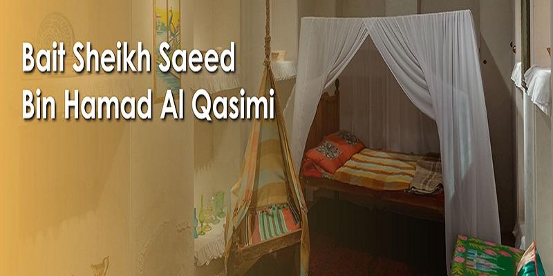 Bait Sheikh Saeed Bin Hamad Al Qasimi