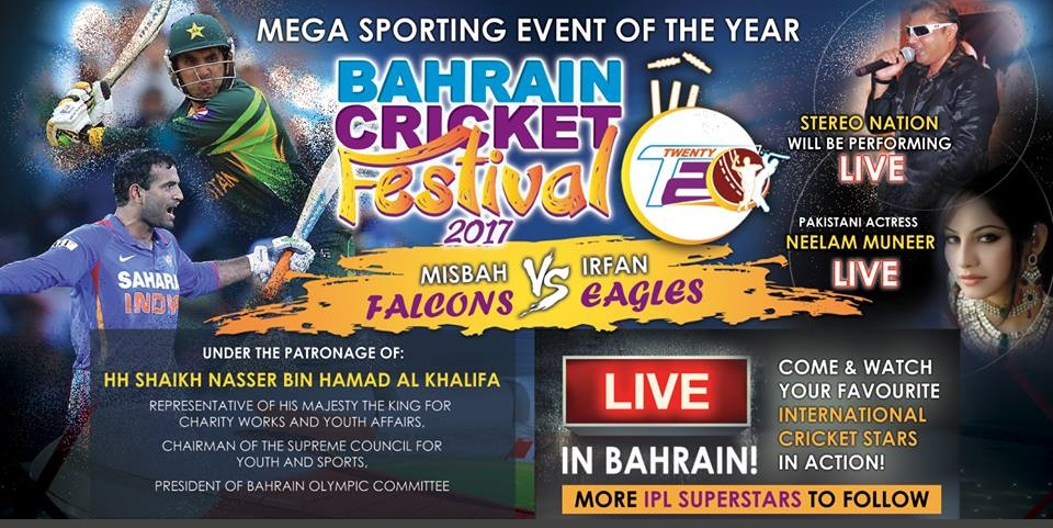 Bahrain Cricket Festival