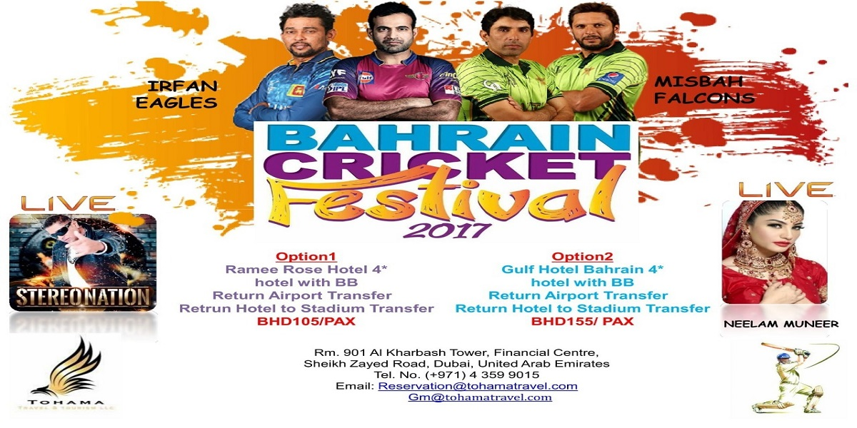 Bahrain Cricket Festival Travel Packages