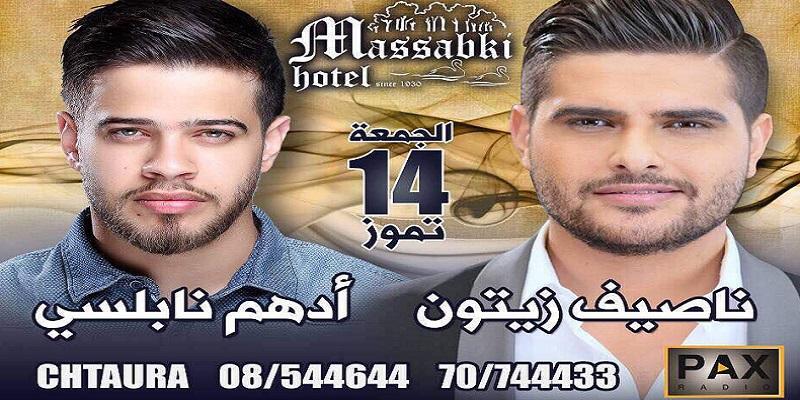Nassif Zeytoun and Adham Nabulsi