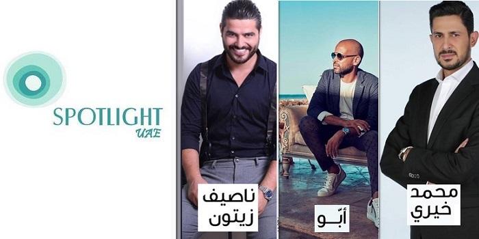 Nassif Zeytoun, Abu and Mouhamad Khairy Live Concert