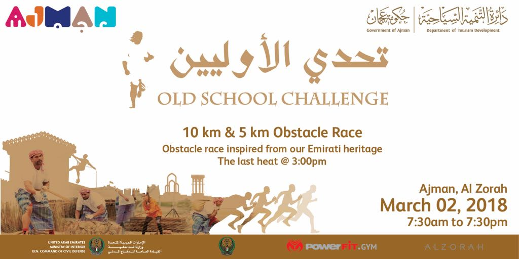 Old School Challenge