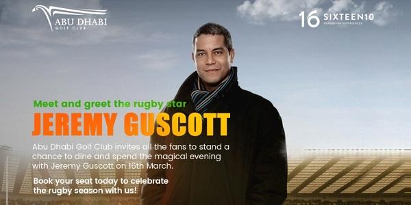 Meet and Greet Jeremy Guscott