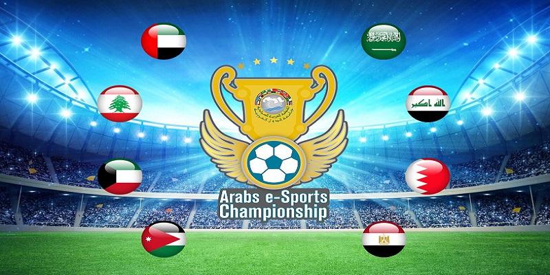Arabs e Sports Championship