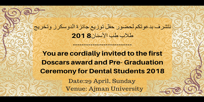 Doscars award and Pre Graduation Ceremony
