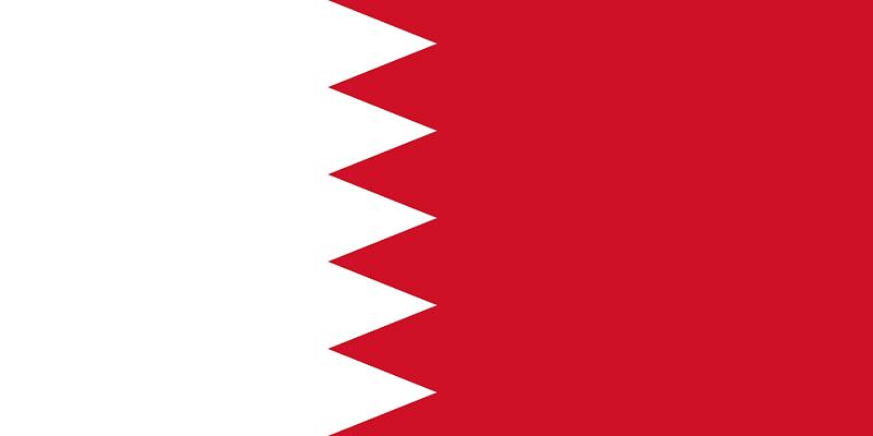 Bahrain AFC Asian Cup