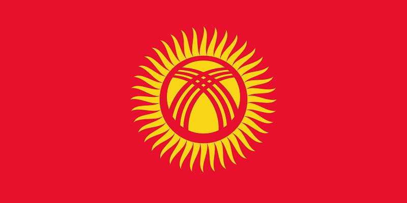 Kyrgyzstan AFC Asian Cup