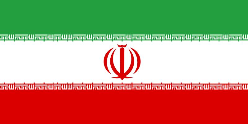 Iran AFC Asian Cup