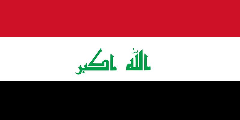 Iraq AFC Asian Cup