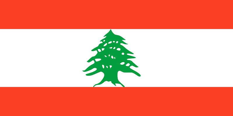 Lebanon AFC Asian Cup