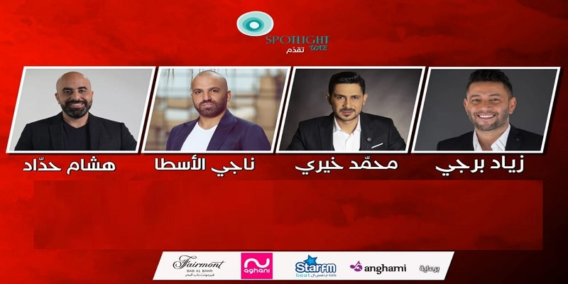 Ziad Bourji, Mohammad Khairy, Naji Osta and Hisham Haddad Live in Concert