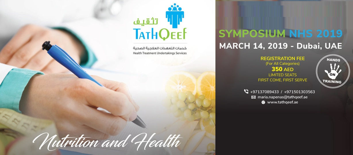 Nutrition and Health Symposium Tickets TathQeef