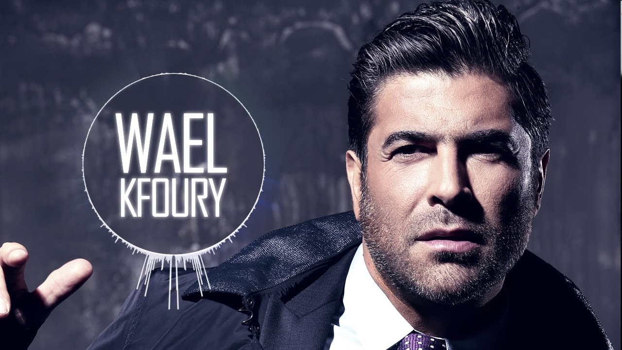Wael Kfoury Tickets Spotlight Recreational Services