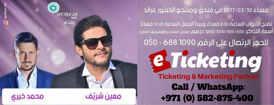 Moein Sherif and Mouhamad Khairy Tickets Spotlight