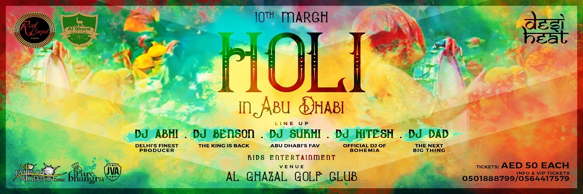 HOLI Tickets Red Carpet Events UAE