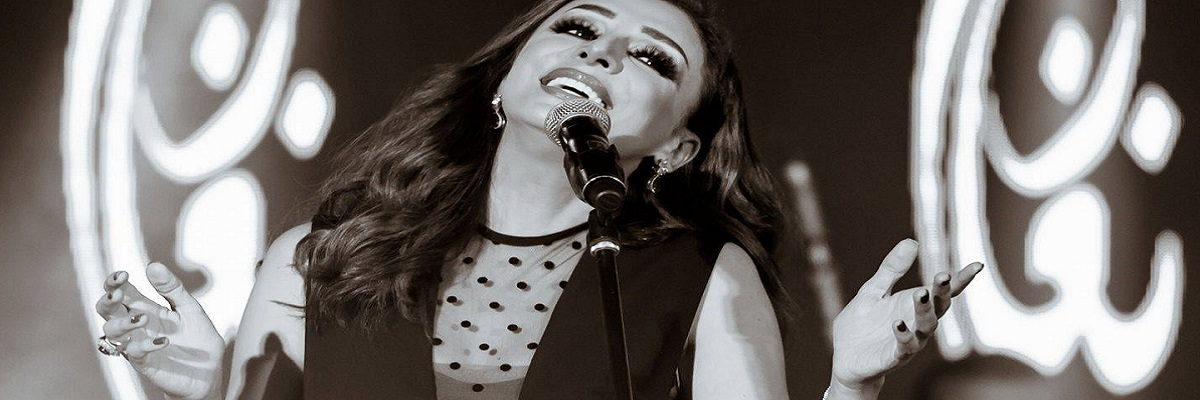 Angham Tickets