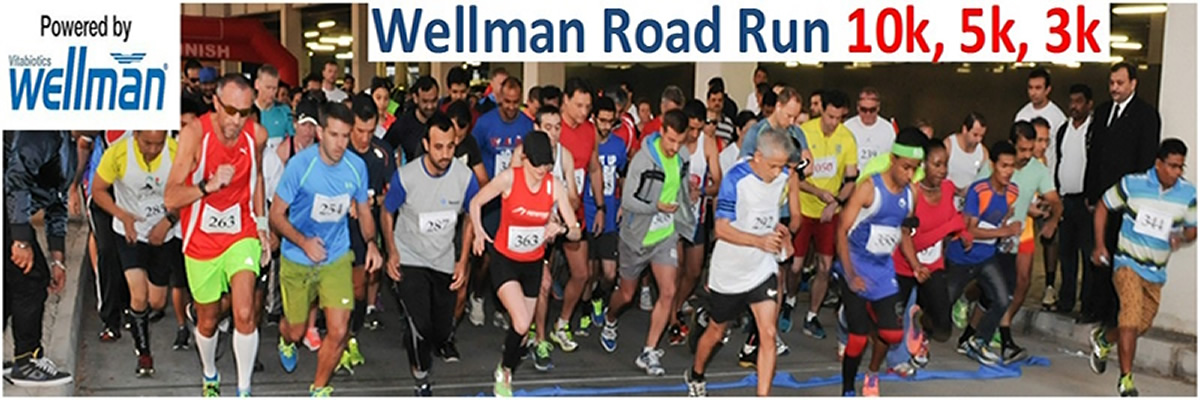 Wellman Road Run 10k, 5k, 3k Tickets Team Sports UAE