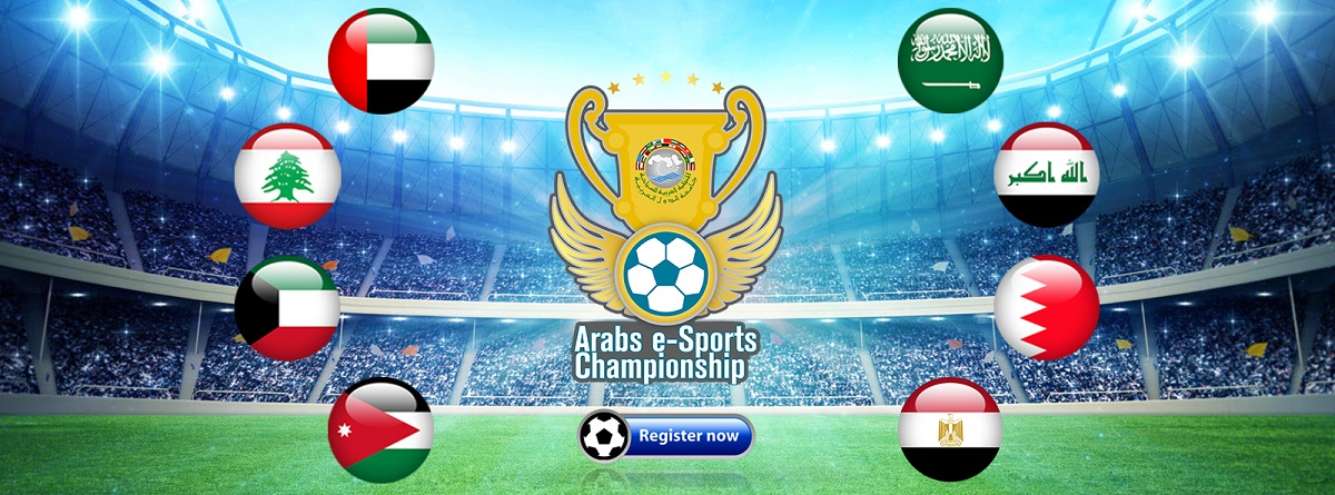 Arabs e Sports Championship Tickets Al Rashid Events