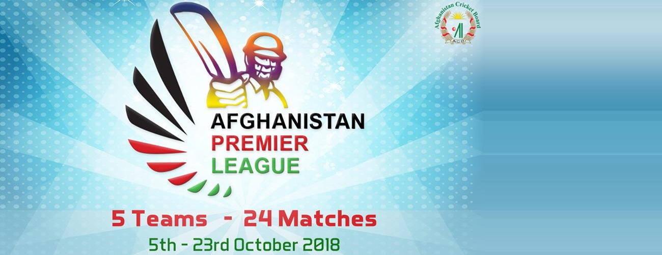 Afghanistan Premier League Tickets