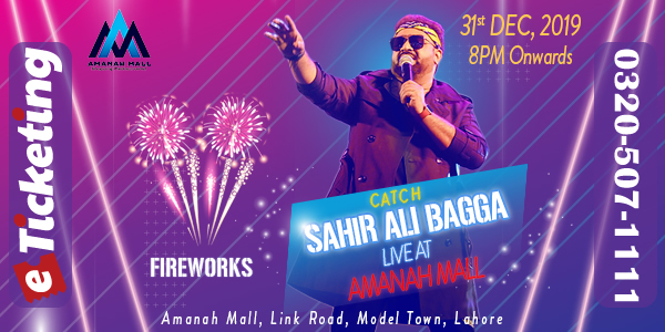 New Year Eve with Sahir Ali Bagga Tickets