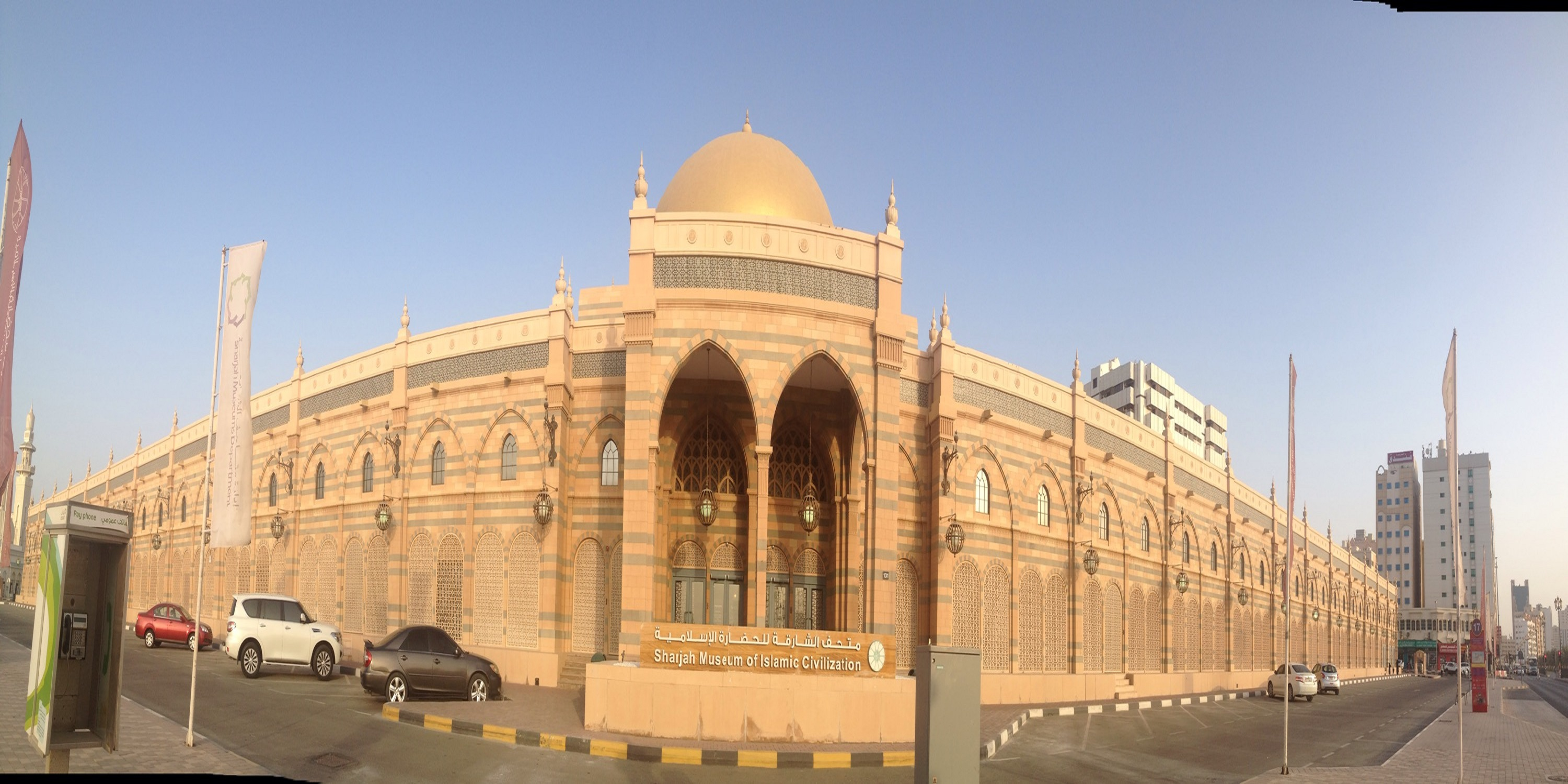 Sharjah Museum Of Islamic Civilisation Tickets