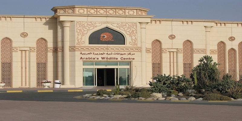 Arabia Wildlife Centre Tickets