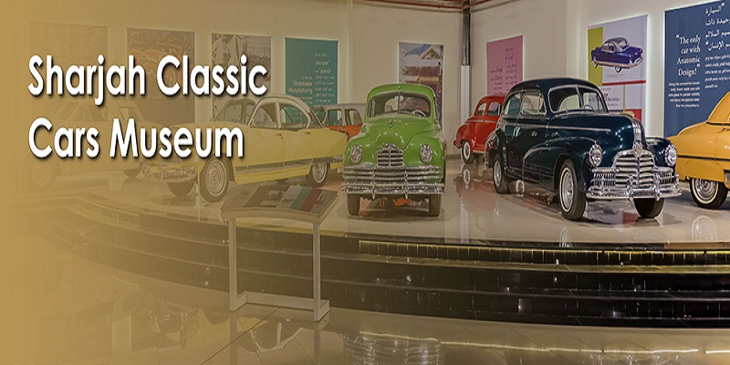 Sharjah Classic Cars Museum Tickets