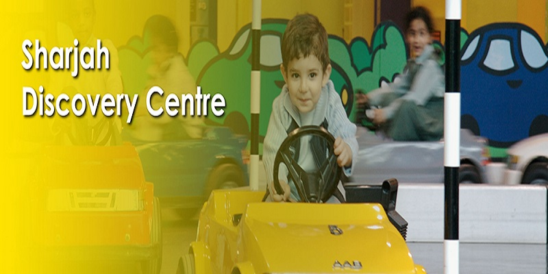 Sharjah Discovery Centre Tickets