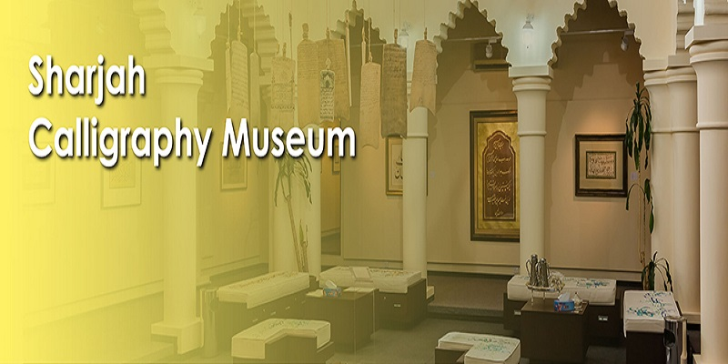 Sharjah Calligraphy Museum Tickets