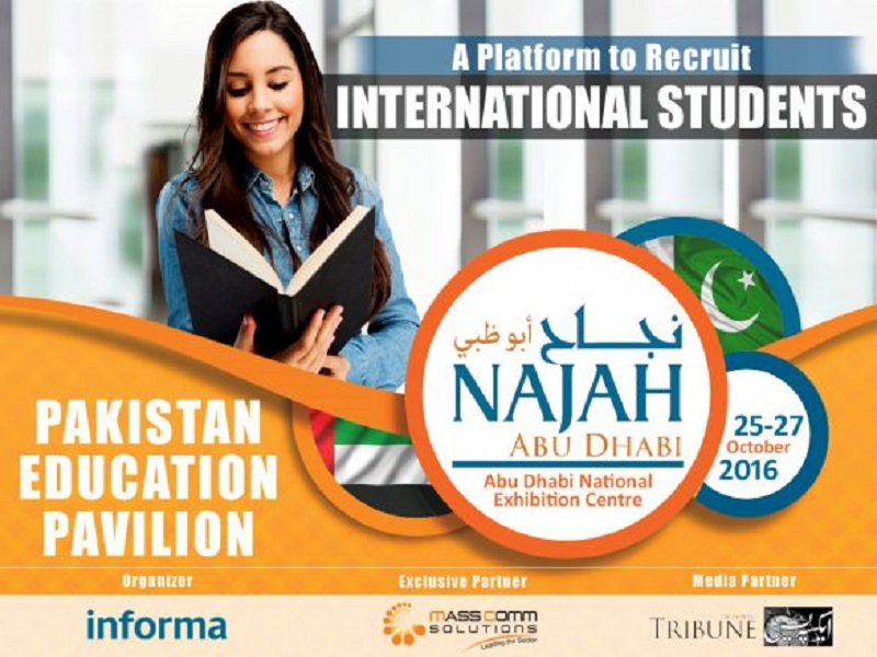 Pakistan Education Pavilion NAJAH Tickets