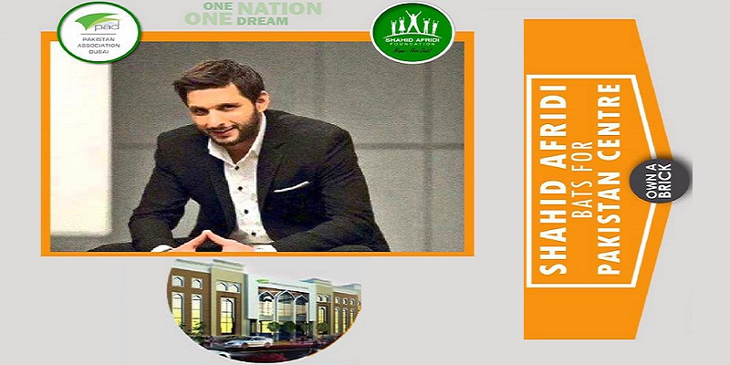 Shahid Afridi Bats For Pakistan Center Tickets