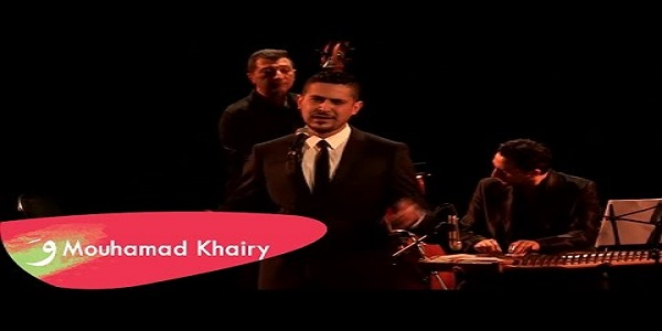 Mouhamad Khairy Tickets