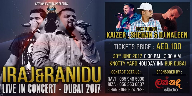 Iraj And Ranidu Live In Concert Dubai 2017 Tickets