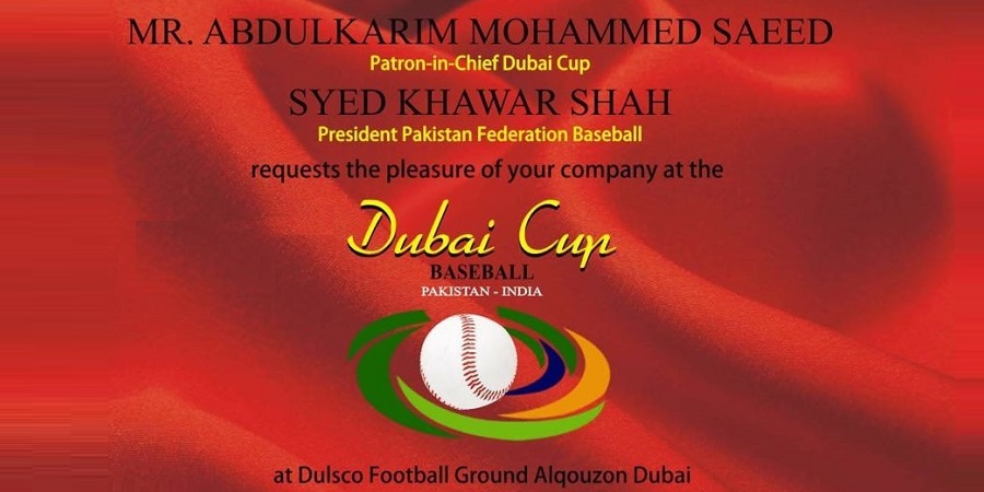 Baseball Dubai Cup Tickets