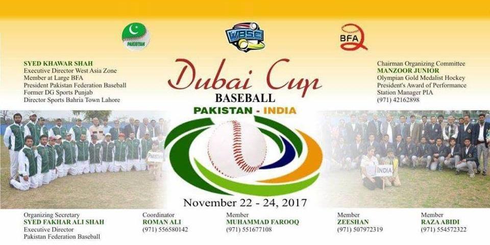 Baseball Dubai Cup Tickets