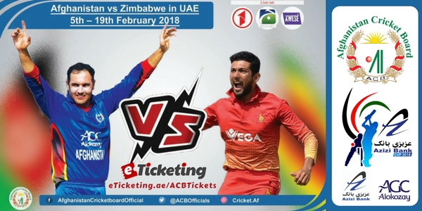 Afghanistan Cricket Tickets