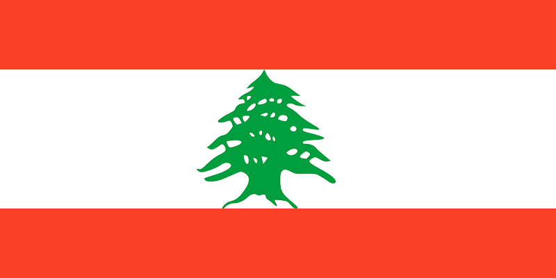 Lebanon AFC Asian Cup Tickets
