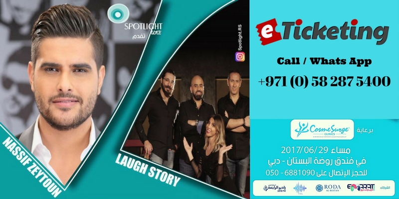 Nassif Zeytoun And Laugh Story Live Tickets