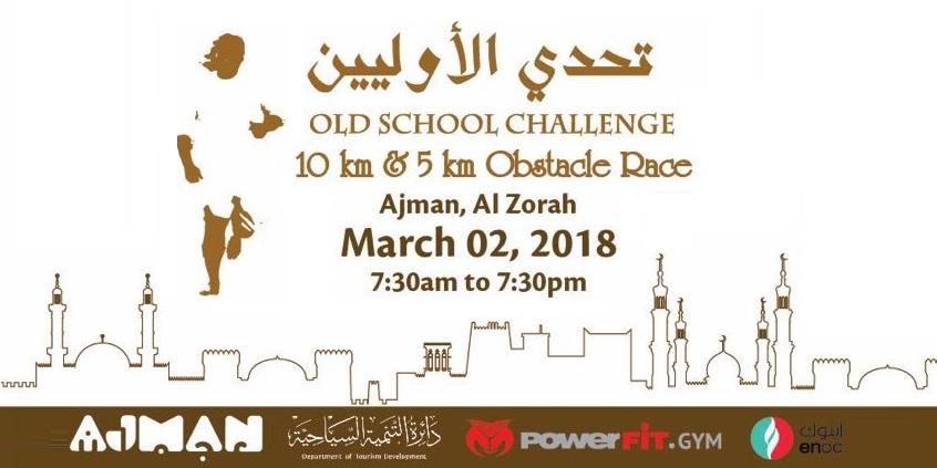 Old School Challenge Tickets