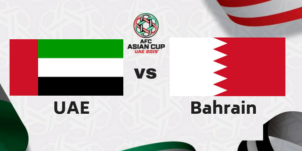 UAE V Bahrain Tickets