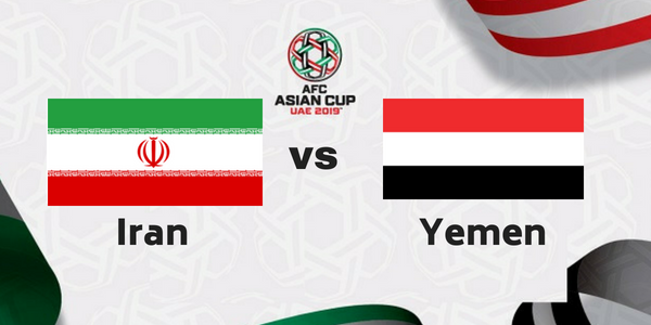 Iran V Yemen Tickets