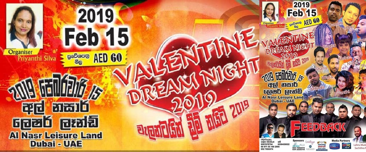 Valentine Dream Nite 2019