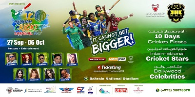 Arabian Cricket Carnival (ACC) T-20