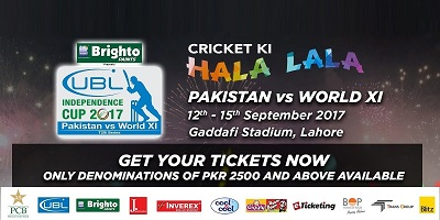 Pakistan vs World XI