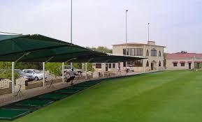Al Ghazal Golf Club seating plan
